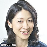 飯田 千賀(イイダ チカ)
