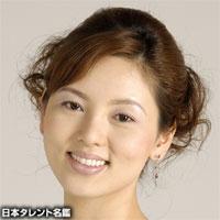 西出 薫(ニシデ カオル)
