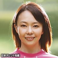 千葉 真子(チバ マサコ)