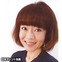 中西 喜美恵(ナカニシ キミエ)