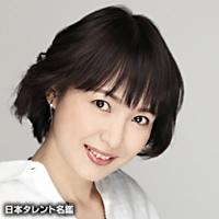 永島 由子(ナガシマ ユウコ)