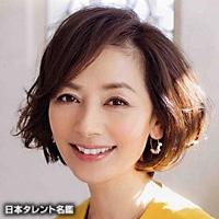 松田 佳子(マツダ ケイコ)