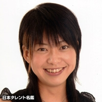 本田 みずほ(ホンダ ミズホ)