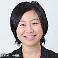 松本 美香(マツモト ミカ)