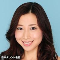 中野 公美子(ナカノ クミコ)