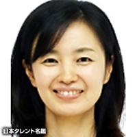 斉藤 まり(サイトウ マリ)