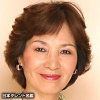 中山 律子(ナカヤマ リツコ)