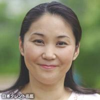 松川 和歌子(マツカワ ワカコ)