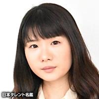 小野 花梨(オノ カリン)