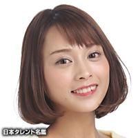 今西 彩(イマニシ アヤ)