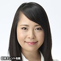 貫井 りらん(ヌクイ リラン)