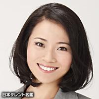 小島 智子(コジマ トモコ)