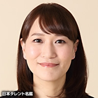 木村 美月(キムラ ミヅキ)