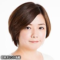 梨澤 慧以子(ナシザワ エイコ)