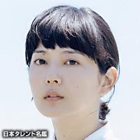 菊池 亜希子(キクチ アキコ)