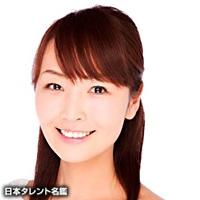 貞平 麻衣子(サダヒラ マイコ)