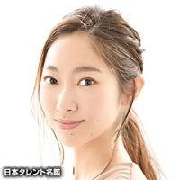 三浦 由衣(ミウラ ユイ)