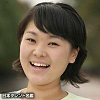 入口 夕布(イリグチ ユウノ)