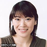 藤崎 聡子(フジサキ サトコ)