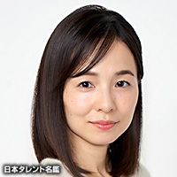 田実 陽子(タジツ ヨウコ)