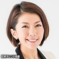 坂田 陽子(サカタ ヨウコ)