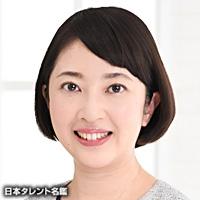 間中 由希(マナカ ユキ)