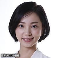 福田 真夕(フクダ マユ)