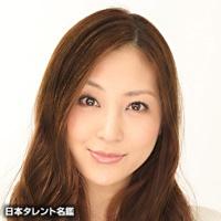 辰巳 奈都子(タツミ ナツコ)