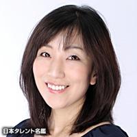 丸岡 真由子(マルオカ マユコ)