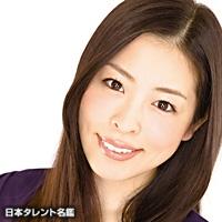 橋本 かれん(ハシモト カレン)