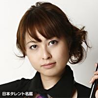 南海子(ナミコ)