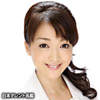 呉羽 理子(クレハ リコ)
