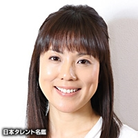 鈴木 裕子(スズキ ユウコ)