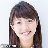 小塚 舞子(コヅカ マイコ)