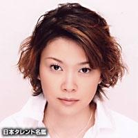 本田 貴子(ホンダ タカコ)