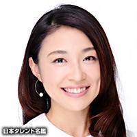 中川 倫子(ナカガワ リンコ)
