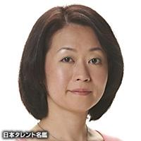 中西 邦子(ナカニシ クニコ)