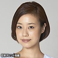 西村 亜矢子(ニシムラ アヤコ)