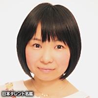 菊池 こころ(キクチ ココロ)
