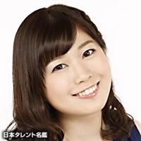 宮本 佳那子(ミヤモト カナコ)