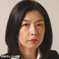 大橋 由紀子(オオハシ ユキコ)