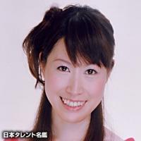 森沢 美優(モリサワ ミユウ)