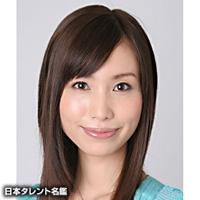 井川 桜子(イカワ サクラコ)