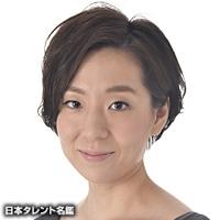 平田 さくら(ヒラタ サクラ)