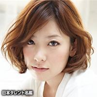 留奥 麻依子(トメオク マイコ)