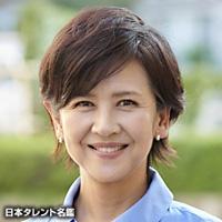 守田 和代(モリタ カズヨ)