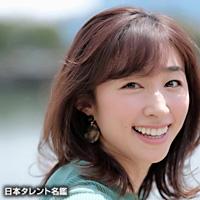 森木 美和(モリキ ミワ)