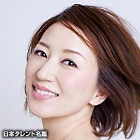 友紀(ユキ)