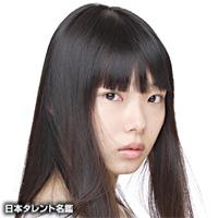 渡辺 海弓(ワタナベ ミユ)