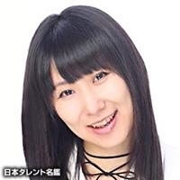 田川 まゆみ(タガワ マユミ)